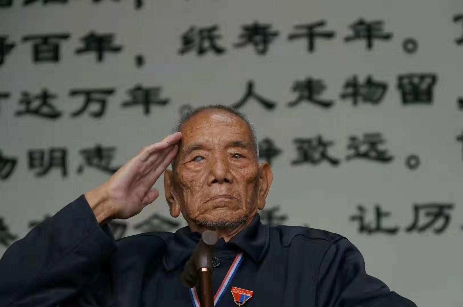 【求助】四川抗战老兵心愿:寻找张家界亲人