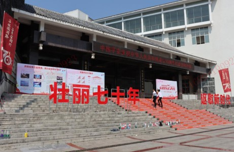 """庆祝新中国成立70周年-平安人寿张家界中心支公司 举办""""与祖国同路,与平安同行""""红歌合唱比赛"""