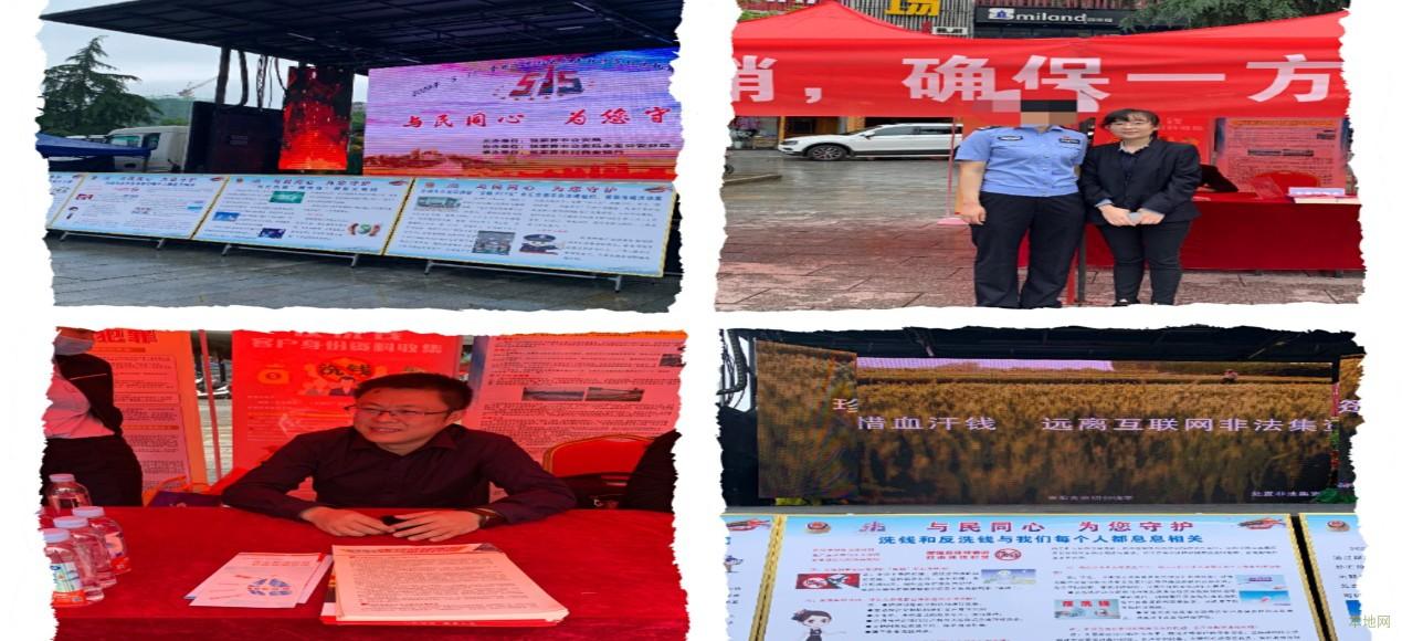 平安人寿张家界中心支公司:全面启动反保险欺诈宣传月活动